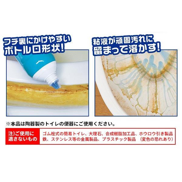 尿石落とし 徳用 キバミおちーるNEO 800ml 尿石除去剤 強力 黄ばみ取り洗剤 トイレ用洗剤|le-cure|04