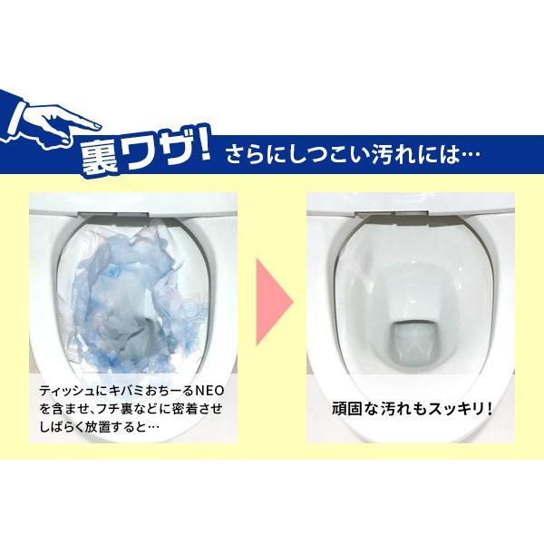 尿石落とし 徳用 キバミおちーるNEO 800ml 尿石除去剤 強力 黄ばみ取り洗剤 トイレ用洗剤|le-cure|06