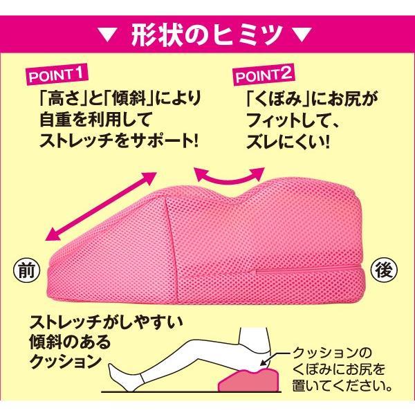 股関節ストレッチクッション ピンク Hip Stretch Cushion 開脚 前屈 腰のストレッチ le-cure 03