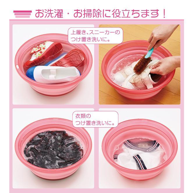 洗い桶 たためる タライ 掃除 洗濯 用 折りたたみ たらい スリム おしゃれ 洗濯桶 つけ置き くつ 洗面器 wash tub 5L|le-cure|05
