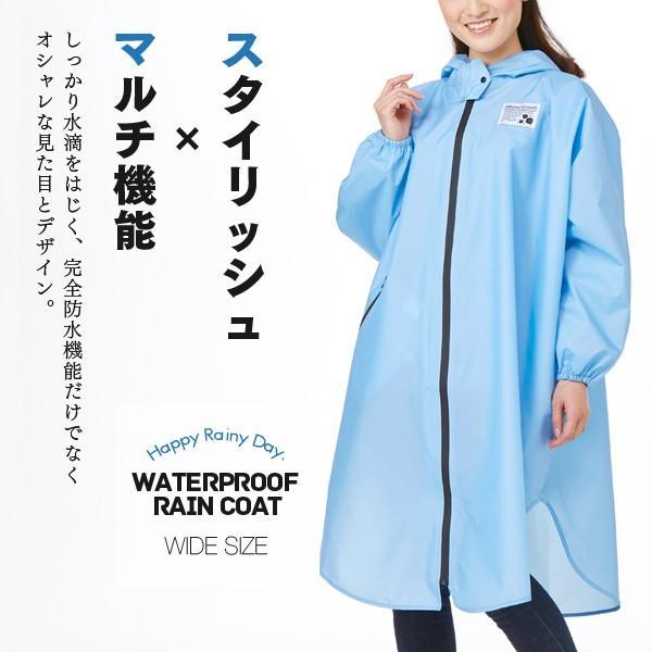 100円クーポン有 ゆったり防水レインコート ライトブルー カーキ レインコート|le-cure|03
