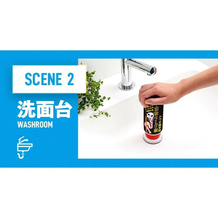 泡のジェット噴流で排水管キレイ 15回分 排水口にかぶせて押すだけ  パイプ 排水管 配管 排水口 排水パイプ 洗浄剤 排水管クリーナー 排水溝クリーナー 泡洗浄 le-cure 09