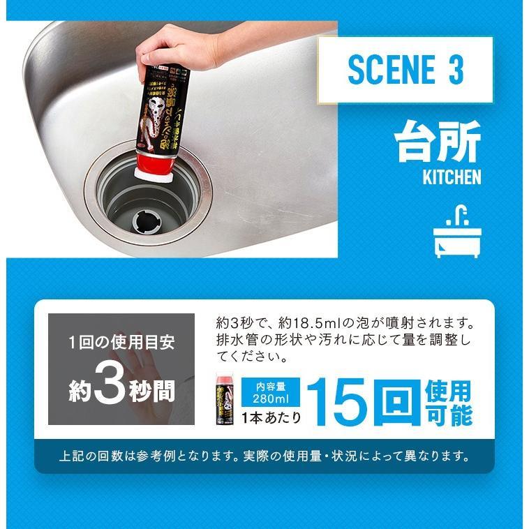 泡のジェット噴流で排水管キレイ 15回分 排水口にかぶせて押すだけ  パイプ 排水管 配管 排水口 排水パイプ 洗浄剤 排水管クリーナー 排水溝クリーナー 泡洗浄 le-cure 10