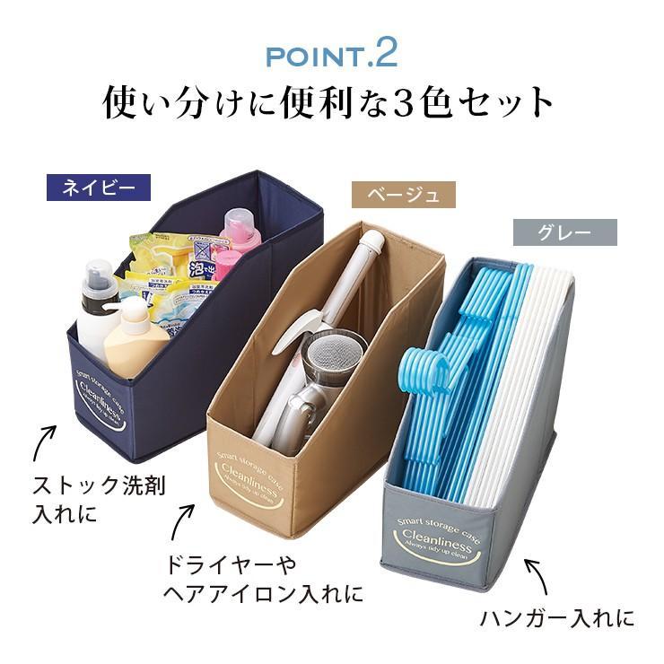 たためる洗面台下収納BOX 3色セット 折り畳める収納ボックス 収納箱 撥水加工 洗面台 トイレ キッチン 小物収納 整理整頓|le-cure|04