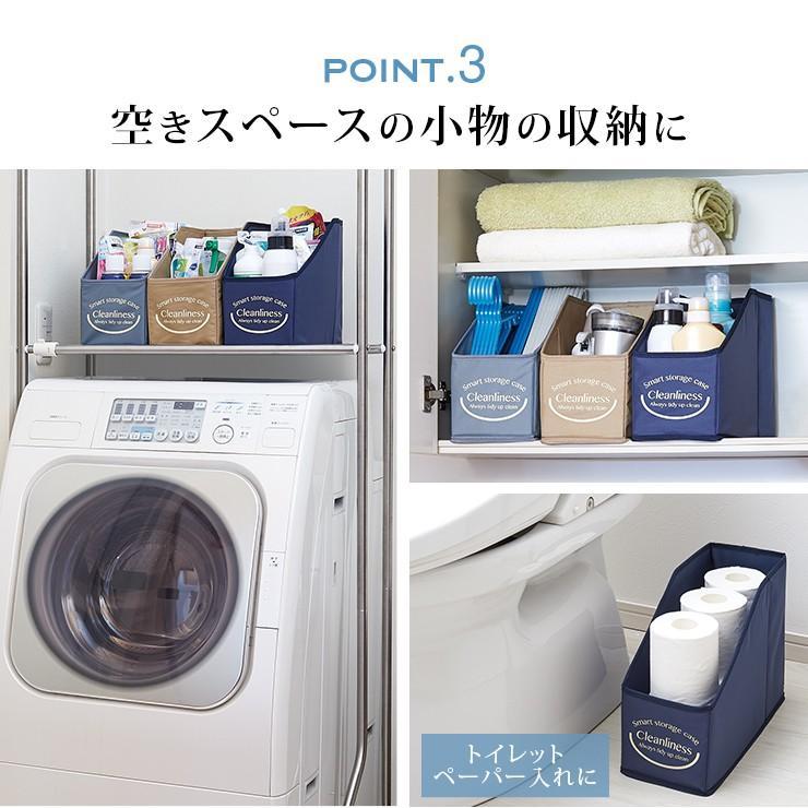 たためる洗面台下収納BOX 3色セット 折り畳める収納ボックス 収納箱 撥水加工 洗面台 トイレ キッチン 小物収納 整理整頓|le-cure|05