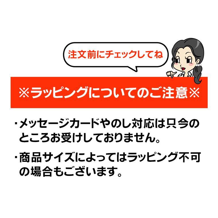 アーチハンガー 肩ラインのアーチ型ハンガー 3本組 レッド/ブラウン すべらない ハンガー 型崩れ防止ハンガー スチールハンガー|le-cure|12