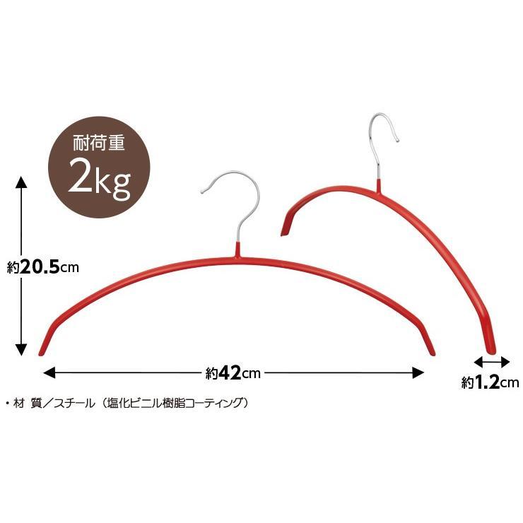 アーチハンガー 肩ラインのアーチ型ハンガー 3本組 レッド/ブラウン すべらない ハンガー 型崩れ防止ハンガー スチールハンガー|le-cure|04