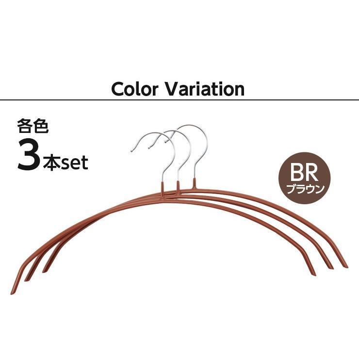 アーチハンガー 肩ラインのアーチ型ハンガー 3本組 レッド/ブラウン すべらない ハンガー 型崩れ防止ハンガー スチールハンガー|le-cure|07
