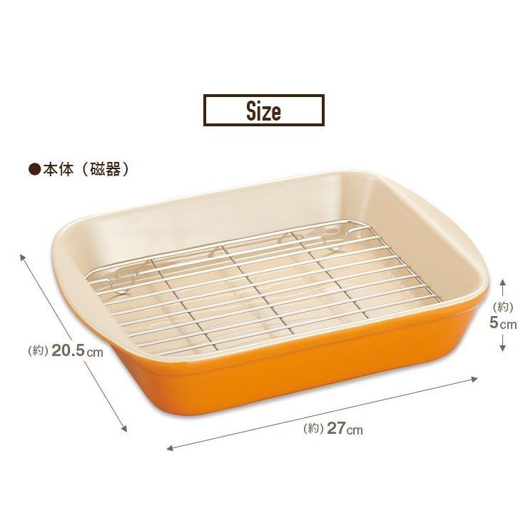 選べる2個セット そのまま食卓 網付オーブン皿 グリル皿 グラタン皿 オーブン 耐熱容器 耐熱皿 油きりバット 送料無料|le-cure|11
