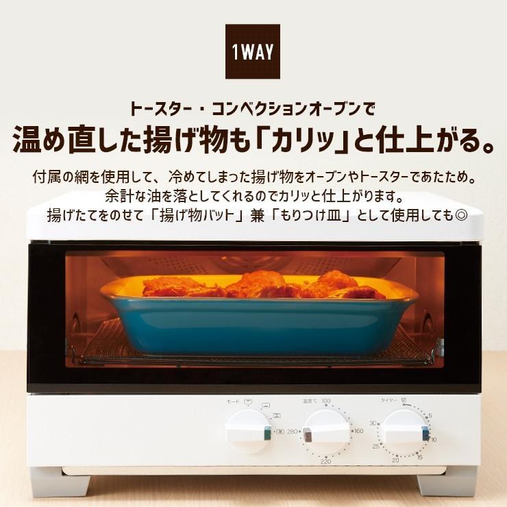 選べる2個セット そのまま食卓 網付オーブン皿 グリル皿 グラタン皿 オーブン 耐熱容器 耐熱皿 油きりバット 送料無料|le-cure|06