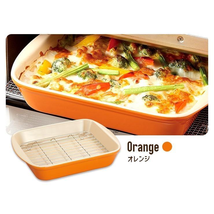 選べる2個セット そのまま食卓 網付オーブン皿 グリル皿 グラタン皿 オーブン 耐熱容器 耐熱皿 油きりバット 送料無料|le-cure|09