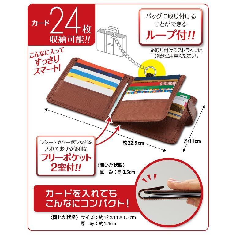 カードケース 薄型 スマートnaカードケースmini レッド ブラウン カード入れ スリム コンパクト レディース メンズ 1000円 ポッキリ スリム収納カードケース le-cure 03