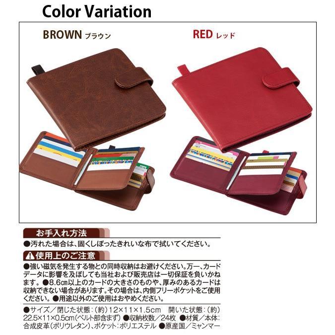 カードケース 薄型 スマートnaカードケースmini レッド ブラウン カード入れ スリム コンパクト レディース メンズ 1000円 ポッキリ スリム収納カードケース le-cure 06
