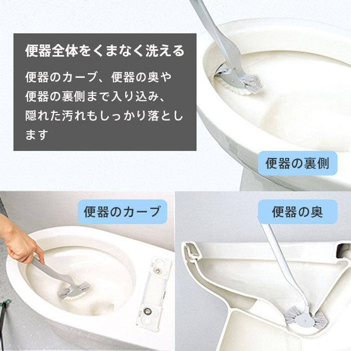 マーナ スマートトイレブラシ W051W トイレブラシ セット トイレ掃除ブラシ ケース付き 白 スタンド トイレ 収納 衛生的 掃除 アラウーノ グッドデザイン 日本製|le-cure|04