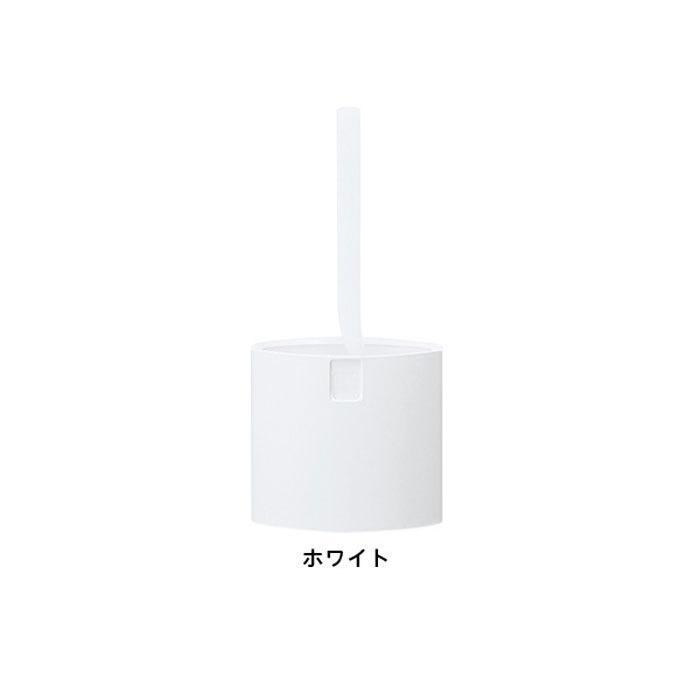 マーナ スマートトイレブラシ W051W トイレブラシ セット トイレ掃除ブラシ ケース付き 白 スタンド トイレ 収納 衛生的 掃除 アラウーノ グッドデザイン 日本製|le-cure|06