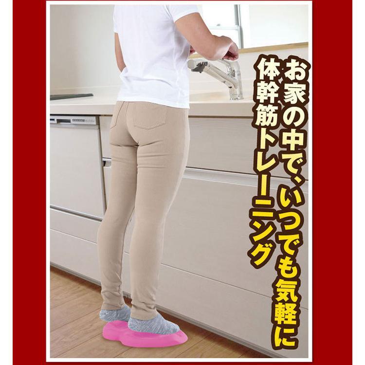体幹筋あしふみマット 足踏み 運動 ダイエット 体幹トレーニング 器具 踏み台昇降 ながらエクササイズ 家事しながら 簡単エクサ 足裏 刺激 体幹筋シェイプ le-cure 11