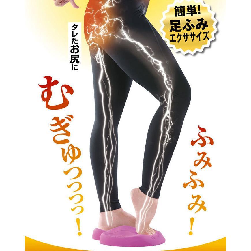 体幹筋あしふみマット 足踏み 運動 ダイエット 体幹トレーニング 器具 踏み台昇降 ながらエクササイズ 家事しながら 簡単エクサ 足裏 刺激 体幹筋シェイプ le-cure 05
