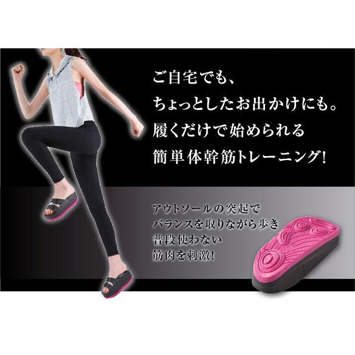 ダイエットスリッパ 体幹筋シェイプスリムサンダル 体幹トレーニング スリッパ ダイエットサンダル レディース シェイプアップサンダル|le-cure|06