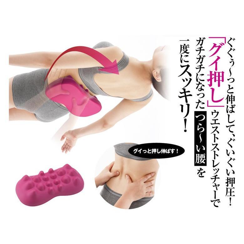 腰のストレッチ 腰のコリほぐし グイ押し ウエストストレッチャー 腰まくら 腰 マッサージ|le-cure|05