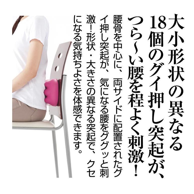 腰のストレッチ 腰のコリほぐし グイ押し ウエストストレッチャー 腰まくら 腰 マッサージ|le-cure|06
