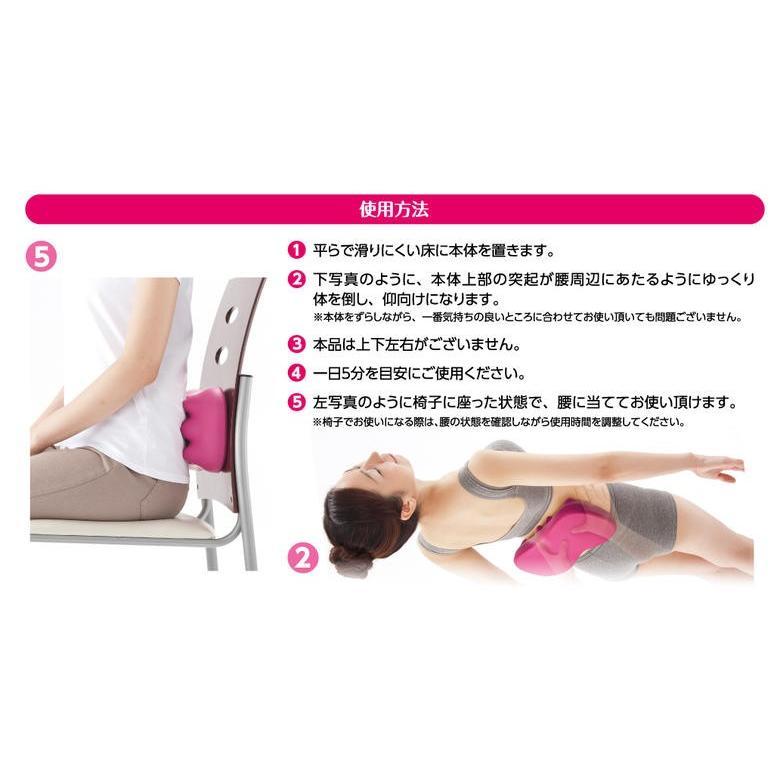 腰のストレッチ 腰のコリほぐし グイ押し ウエストストレッチャー 腰まくら 腰 マッサージ|le-cure|08