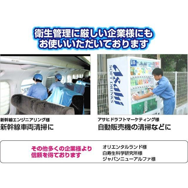 日用品 超電水クリーンシュ シュ  詰替え用 1000ml 電解水 クリーナー 掃除 便利グッズ ケミコート 大掃除|le-cure|08