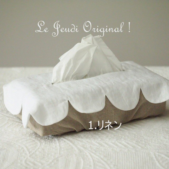 「tissue-scallop-white」の画像検索結果