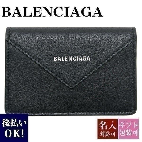 BALENCIAGA ブラック レディース バレンシアガ カードケース 499201 DLQ0N 1000