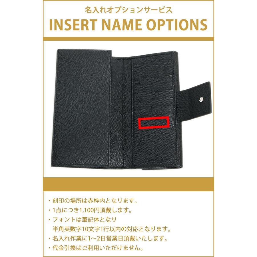 ブルガリ 財布 レディース 長財布 ブランド 二つ折り 本革 レザー ブラック 黒 30416 BLACK 正規品 シンプル 新品 新作 2021年 ギフト プレゼント 名入れ le-premier 07