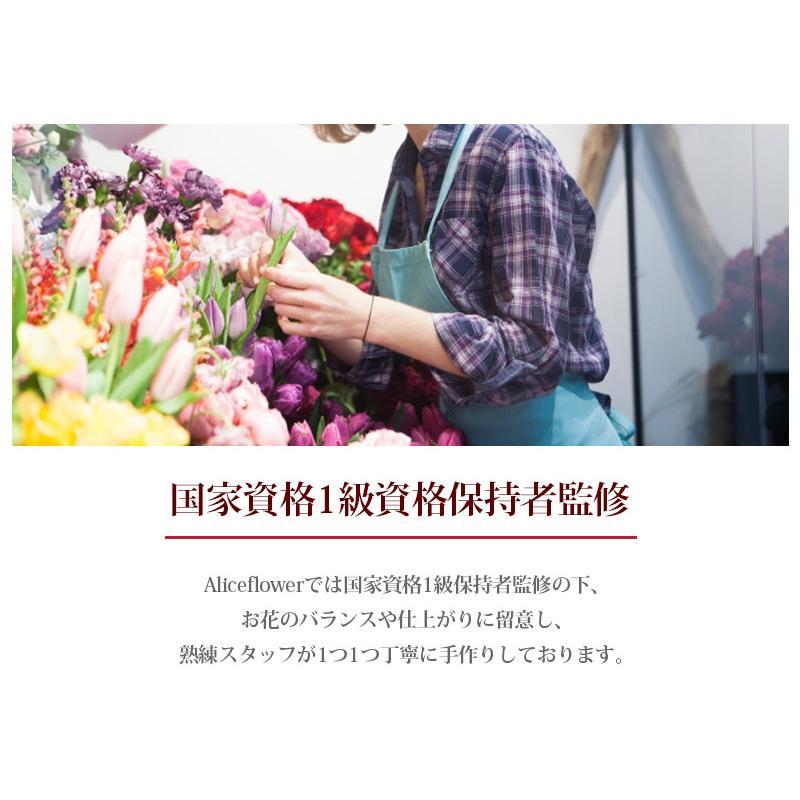 2021 花 プリザーブドフラワー ガラスドーム ガラスケース バラ 枯れない 女性 彼女刻印 名入れ 誕生日 お祝い ギフト プレゼント 敬老の日 孫 おばあちゃん|le-premier|13
