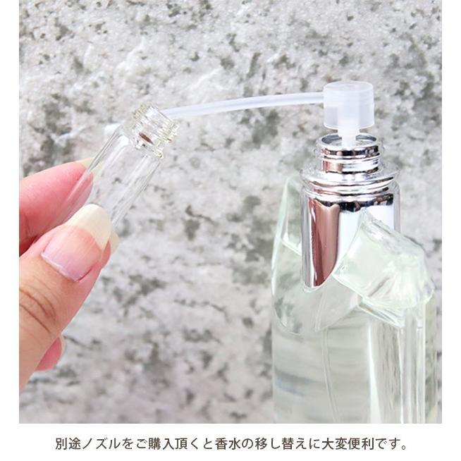 香水 移し 替え