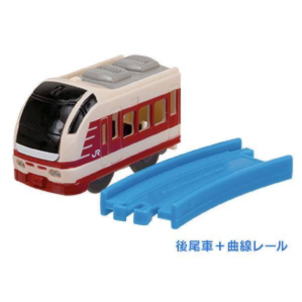 【E653系国鉄色 (後尾車) +曲線レール】 カプセルプラレール 会いに行こう!話題列車編 OG lead-netstore