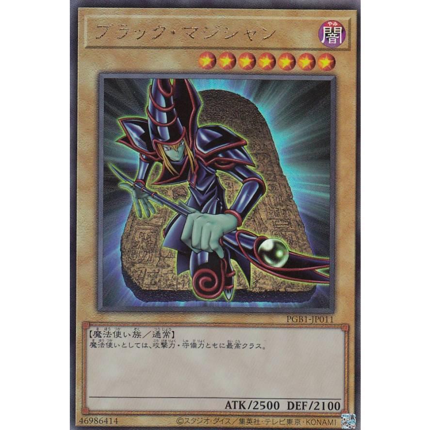 1x porta del trattato magica-mvp1-Gold Edition YU-GI-OH