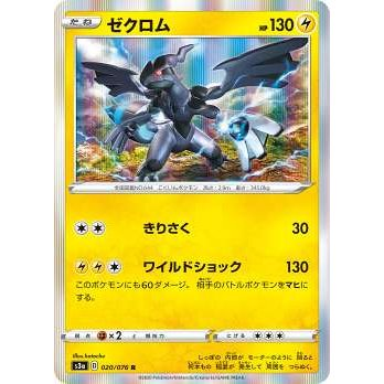 カード ポケモン レア 【ポケモンカード】高確率でレア以上のカードを当てる方法 らぼんざらん note