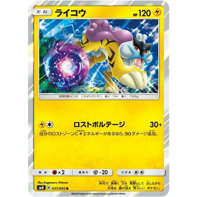 ポケモン レア カード