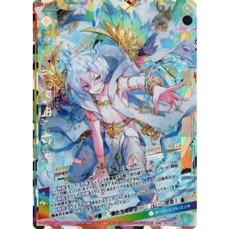 【ホログラム】ゼクス Z/X B27-081 討ち祓う『黎明』エンキ (UR ウルトラレア) 未来の叙事詩 (B-27)