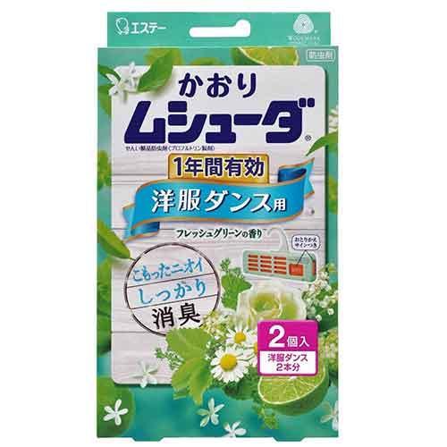 LB87 エステー かおりムシューダ 1年間有効 防虫剤 洋服ダンス用 2個入 フレッシュグリーンの香り|lead