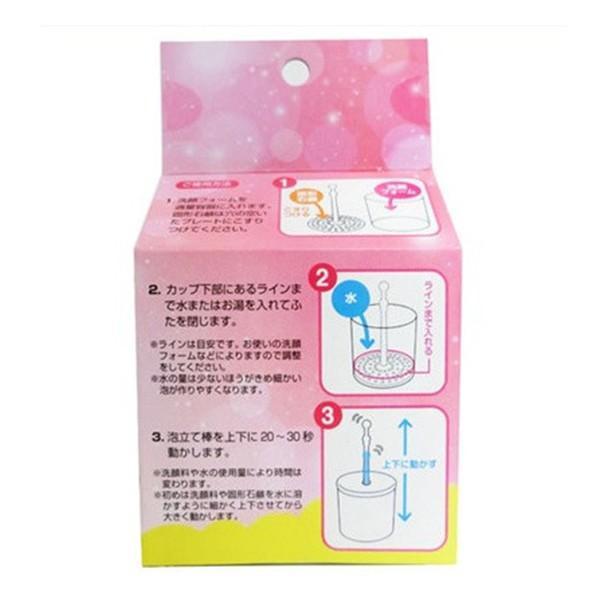 目玉特価 メリー 洗顔泡立て器 ふわもちホイップ 洗顔 簡単に濃密な泡が作れる|lead|02
