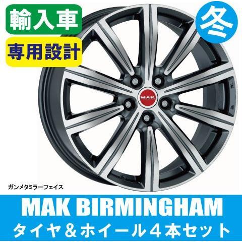 フジオカシ ジャガー専用 ジャガー専用 MAK バーミンガム 245/45R19 GMF 19インチ 5H108 8.5J+45 245 VRX2/45R19 ブリヂストン ブリザック VRX2, ツルオカシ:cfecf78b --- levelprosales.com