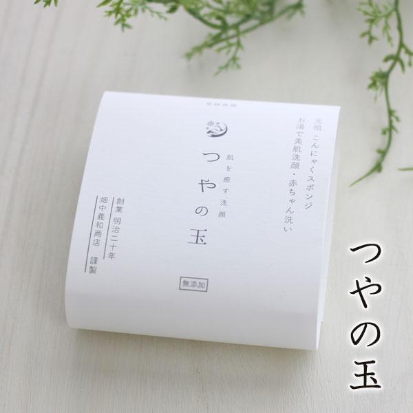 日本産 つやの玉 一部予約