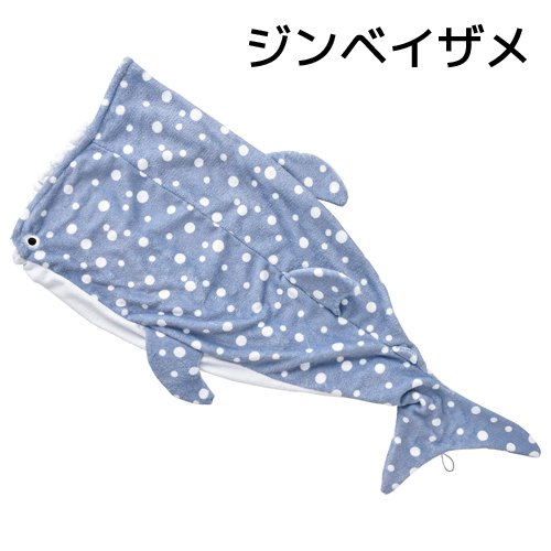 ユニーク お魚 プレゼント ラップタオル バスタオル セトクラフト leafs 06