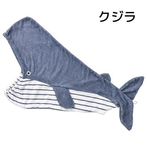 ユニーク お魚 プレゼント ラップタオル バスタオル セトクラフト leafs 07