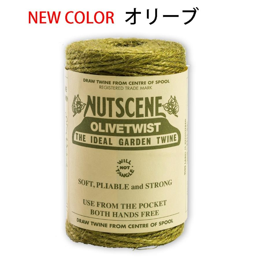 英国 麻ひもバッグ ラッピング ハンギングロープ ジュート(麻紐) Spools NUTSCENE leafs 03