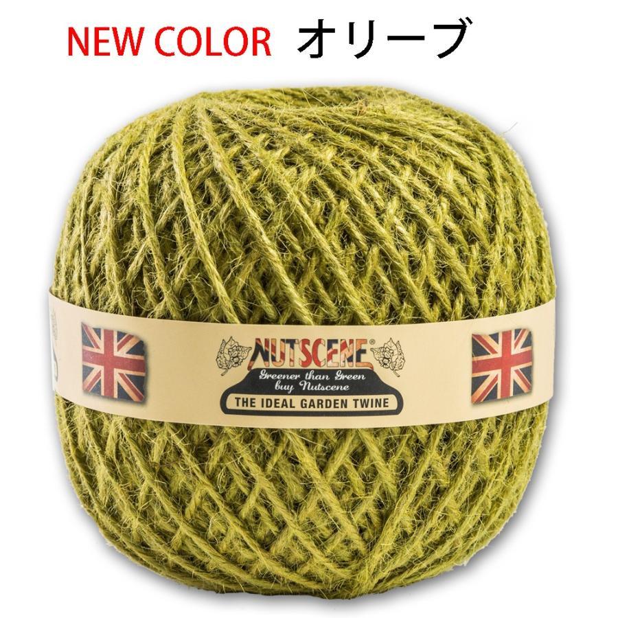 英国 麻ひもバッグ ラッピング ハンギングロープ NUTSCENE(ナッツシーン) ジュート(麻ひも) Ball NUTSCENE|leafs|03