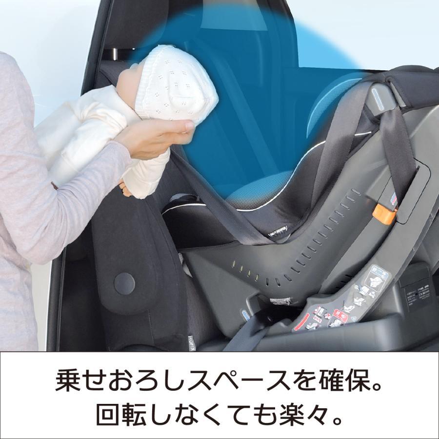 チャイルドシート 回転しなくても乗せおろし楽々 日本製 新生児-4歳頃 リーマン ネディアップキャノピーα グレー|leaman|02