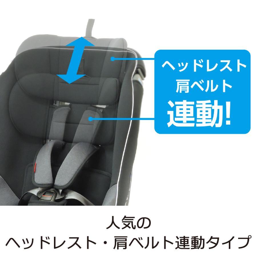 チャイルドシート 回転しなくても乗せおろし楽々 日本製 新生児-4歳頃 リーマン ネディアップキャノピーα グレー|leaman|05