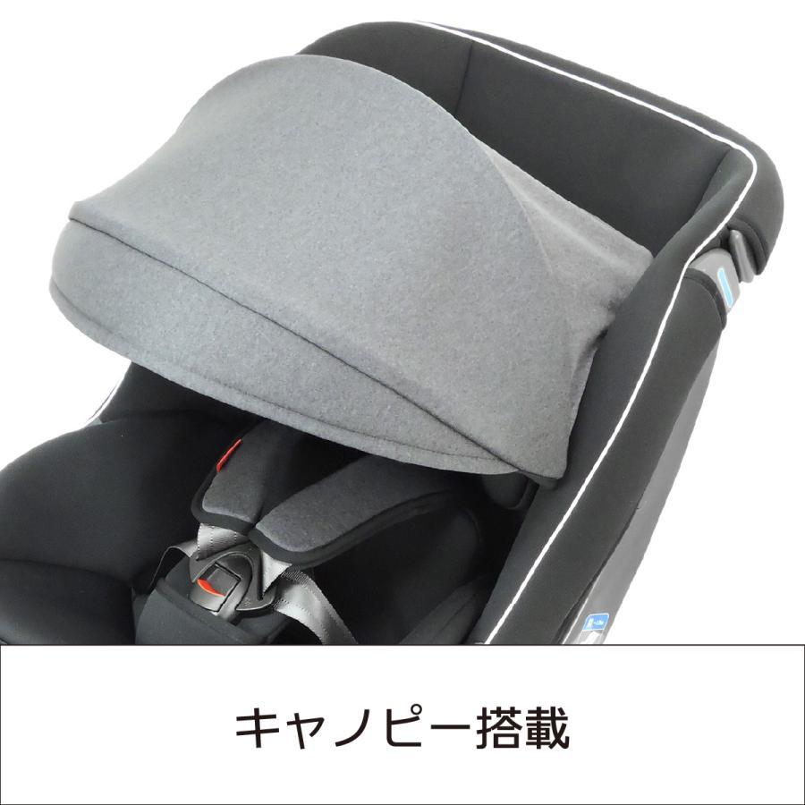 チャイルドシート 回転しなくても乗せおろし楽々 日本製 新生児-4歳頃 リーマン ネディアップキャノピーα グレー|leaman|06