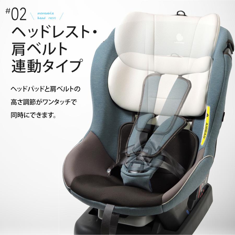 チャイルドシート 新生児-4歳頃 乗せおろし楽々回転不要 日本製 リーマン ネディアップ ダスティブルー leaman 03