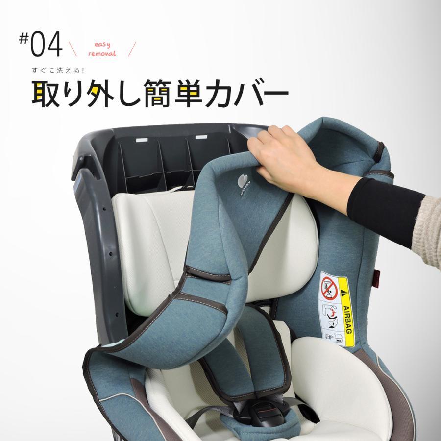 チャイルドシート 新生児-4歳頃 乗せおろし楽々回転不要 日本製 リーマン ネディアップ ダスティブルー leaman 05