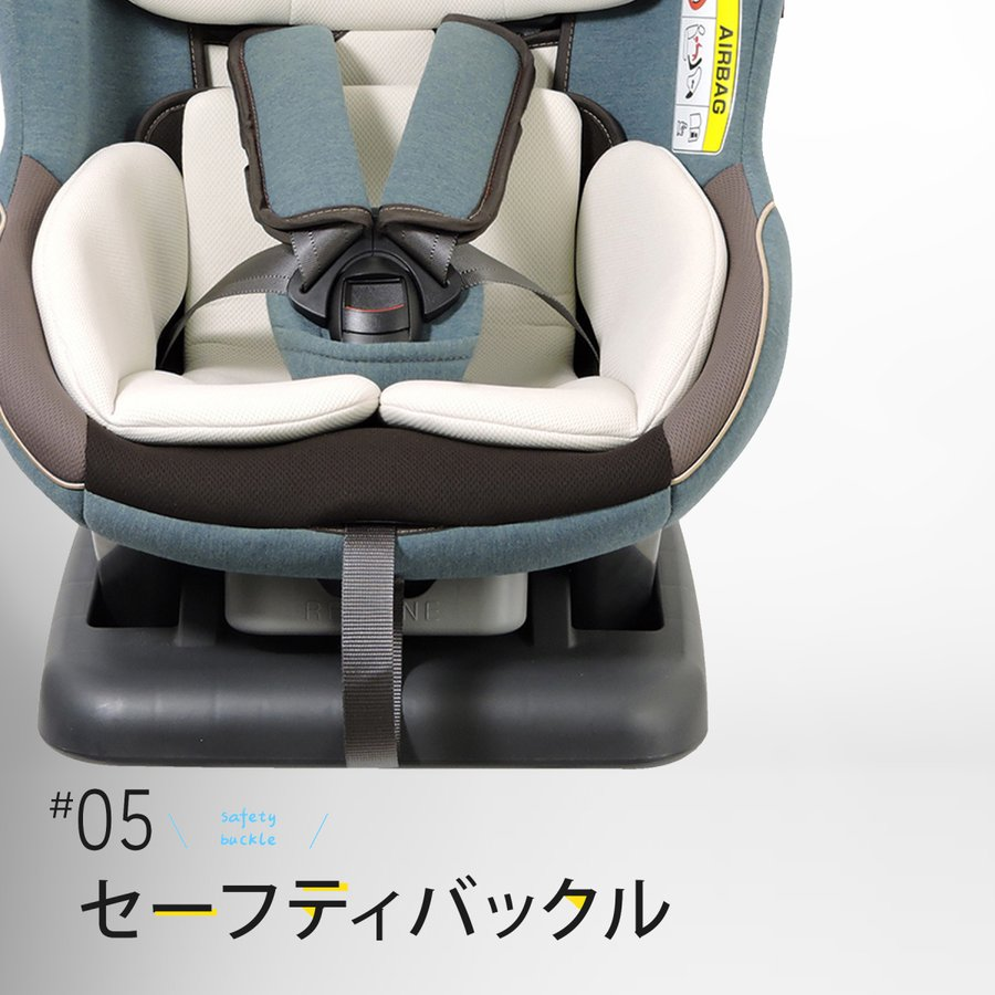 チャイルドシート 新生児-4歳頃 乗せおろし楽々回転不要 日本製 リーマン ネディアップ ダスティブルー leaman 06